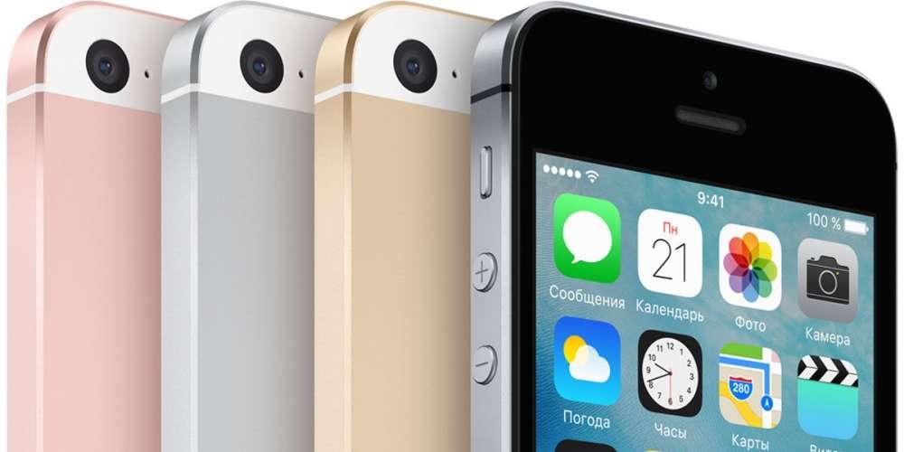 Замена дисплея (копия) iPhone SE